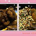 99.10.03 巧克力農莊-蝦老大