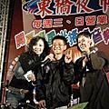 2008.12.03東橋夜市