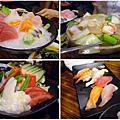 伊都日本料理...吃免驚