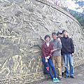 107/2/24南投魚池賞櫻秘境、日月潭文武廟夕陽