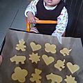 餅乾DIY