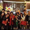 家族聚餐20130213板橋遠百和民