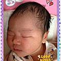 女兒誕生紀錄20130820
