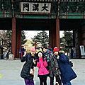 2017 2月韓國自由行D4
