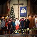 2015.12生活紀錄