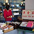 20150221大溪老茶廠