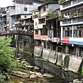 20121018石碇
