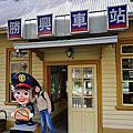 20150108 勝興車站