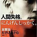 2011 閱讀書