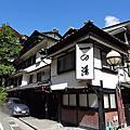 2012 0826~27日本東京自由行 Day1~2 箱根