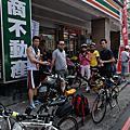 2009.05.16 北宜礁溪溫泉單車之旅