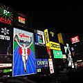 2010.11.22 京阪五日遊 第一天 日本大阪心齋橋