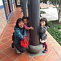 跟著孩子去旅行
