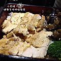 永和<櫻壽司>