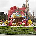 (日本)第四天東京迪士尼