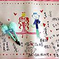 [蔓蒂\討囍]高雄【路竹高中】婚禮主持+婚禮企劃+婚禮佈置