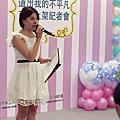 [蔓蒂\討囍] 高雄市政府勞工局 記者會主持 // 道出我的不平凡 //