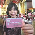 [蔓蒂\討囍] 雲林【富苑喜宴會館】婚禮主持 佈置 冰淇淋機:小小兵
