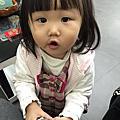 2015 Jan 吳園.竂國咖啡.駁二.麗尊.凱恩斯