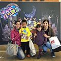 2016 Jan Emma2Y2M.Mark9M.東大門.台南文化創意園區