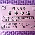 2015 Oct 九州D3 九十九島.熊本城.肥前屋