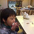 2017 Feb 北京D1 事前準備.公社1958精品酒店