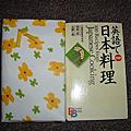 2006 Kaikoura Motel交換食宿