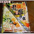 龍蝦沙拉、海鮮卷