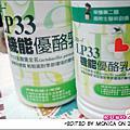 LP33機能優酪乳
