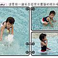 台北親水節自來水園區