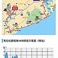 2016靜岡馬拉松