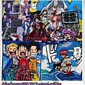 台中林森路海賊王彩繪牆壁