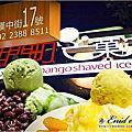 20130801 西門町芒果冰
