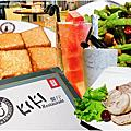 20130621 公司kiki聚餐