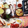 20130820 好好廚房-公司聚餐