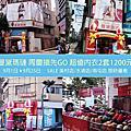 201708東勢大里