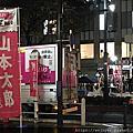 奧少年遊台灣