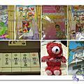 2007年日本九州之旅