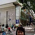 東京 Tokyo, JP