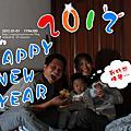 20120101 爆米花的每一天(1Y9M30D)