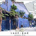 台南,2013