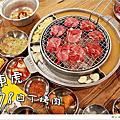 食樂生活 part.12
