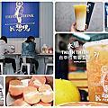 食樂生活 part.15