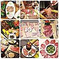 食樂生活 part.16
