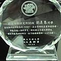 06.09-14 Taiwan - Hao-en's graduation