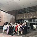 2018.5.13 中國醫藥大學紫薔薇親善大使團授證典禮暨成果發表會