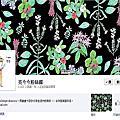 2013-11 草鞋墩登瀛書院