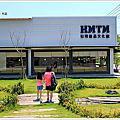 2016-07-24_遊記│台南七股_HMTM 和明織品文化館 by.黑俠客