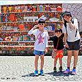 2016-08-07_遊記│新北市萬里_萬里國小之親子玩樂趣 by.黑俠客