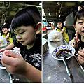 2016-07-25_食記│嘉義東區_東市場之粉粿冰/粉條冰/米苔目 by.黑俠客